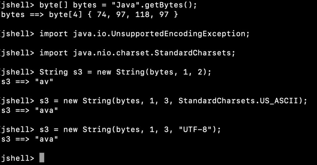 Java String Constructors